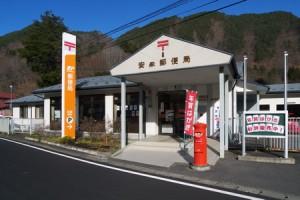 akka_post_office_iwaizumi_iwate_japan